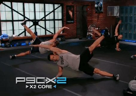 p90x2 core workout screen shot