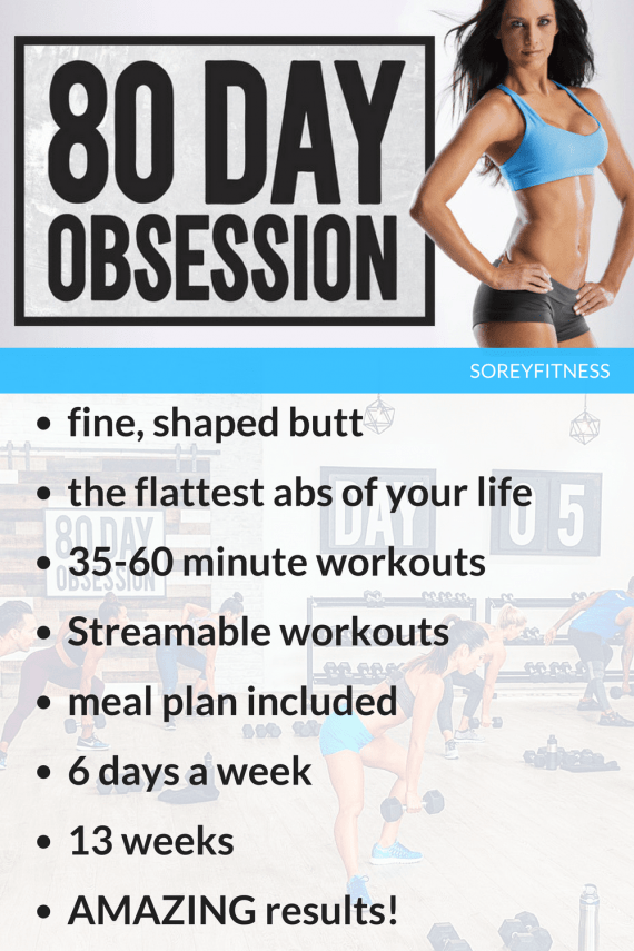Autumn Calabrese workouts are always so effective! 80 Day Obsession is going to be a great way to lose weight, tone up and build up lean muscle with strength training. I can't wait to see the new recipes and meal plan either!
