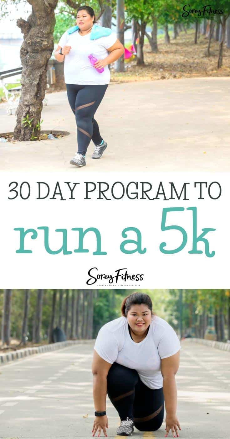 """collage of a girl running with text overlay """"30 Day program to run a 5k"""""""